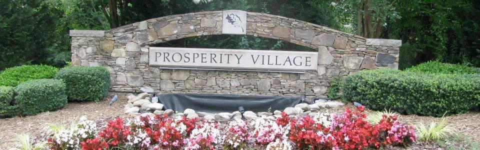 prosperity village entrance